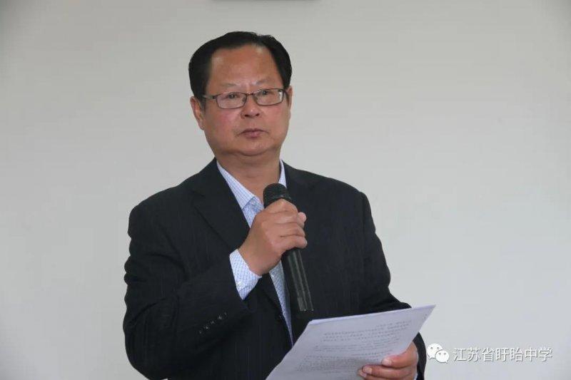江苏省盱眙中学2019-2020学年第二学期开学典礼