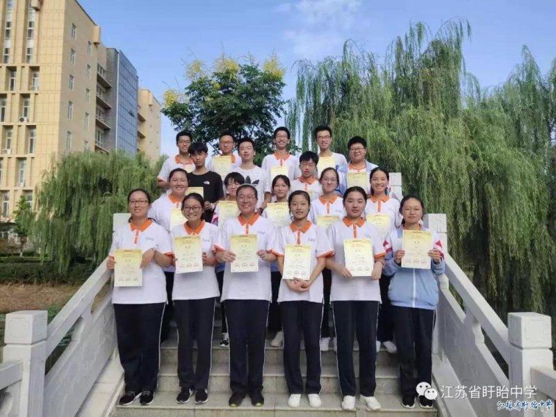 """我校高二年级在""""外研社杯""""省级决赛中取得佳绩"""